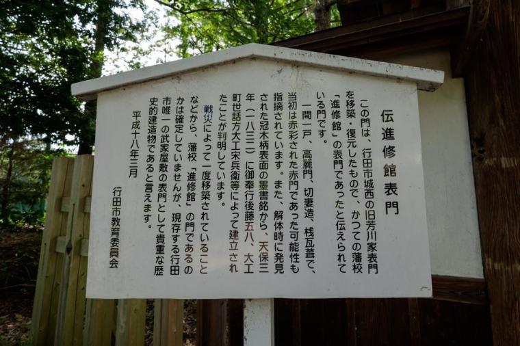 oshi-jo_32_8502