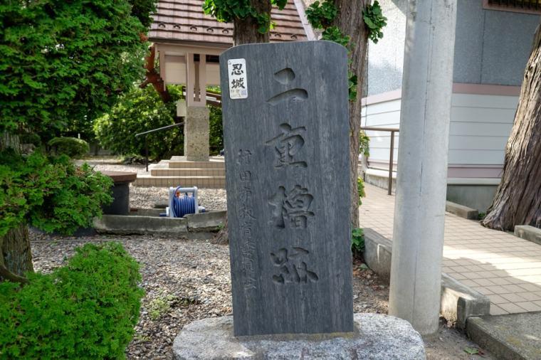 oshi-jo_44_8521