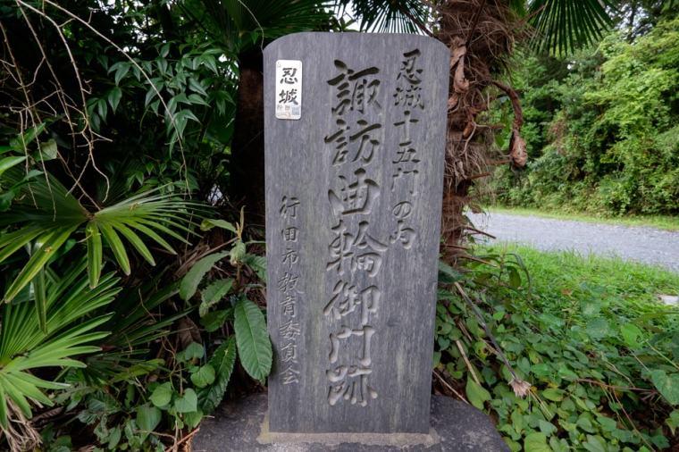 oshi-jo_48_8532