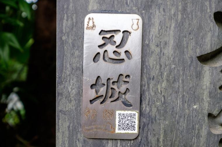oshi-jo_49_8533