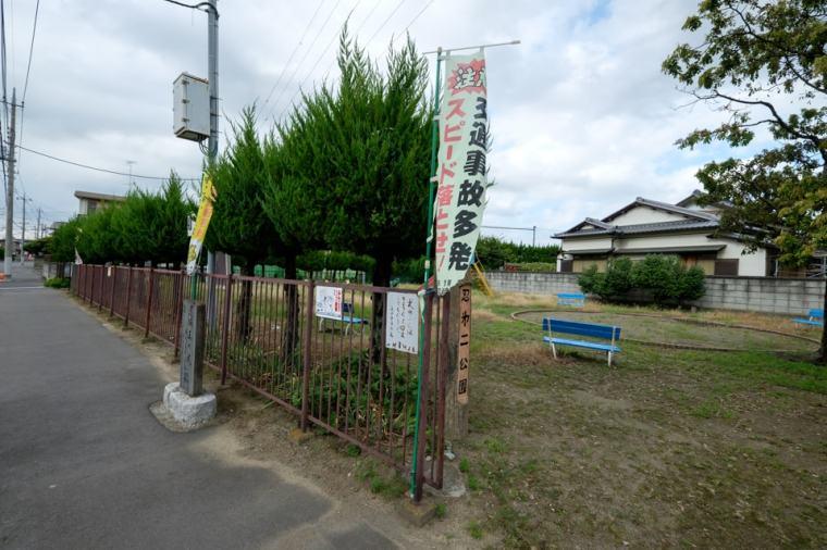 oshi-jo_54_8542