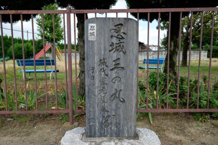 oshi-jo_55_8543