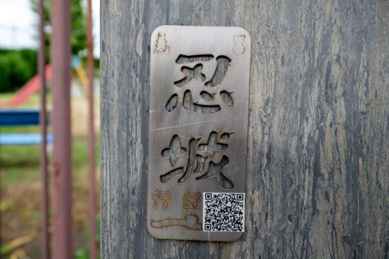 oshi-jo_56_8545