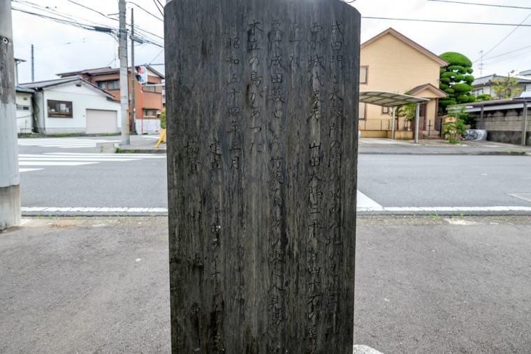 oshi-jo_57_8544