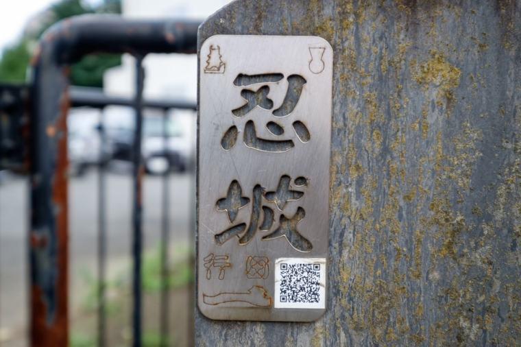 oshi-jo_61_8549