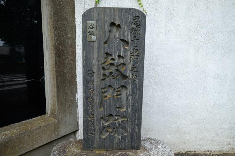 oshi-jo_64_8552