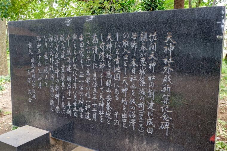 oshi-jo_79_8572
