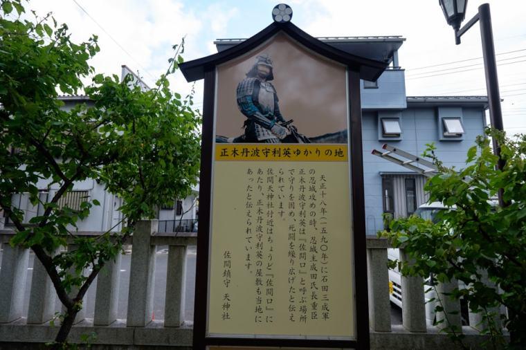 oshi-jo_81_8577