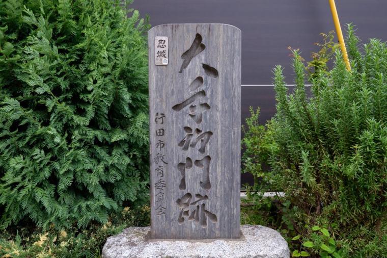 oshi-jo_88_8586
