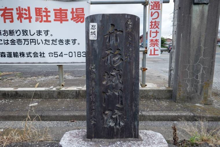 oshi-jo_93_8592
