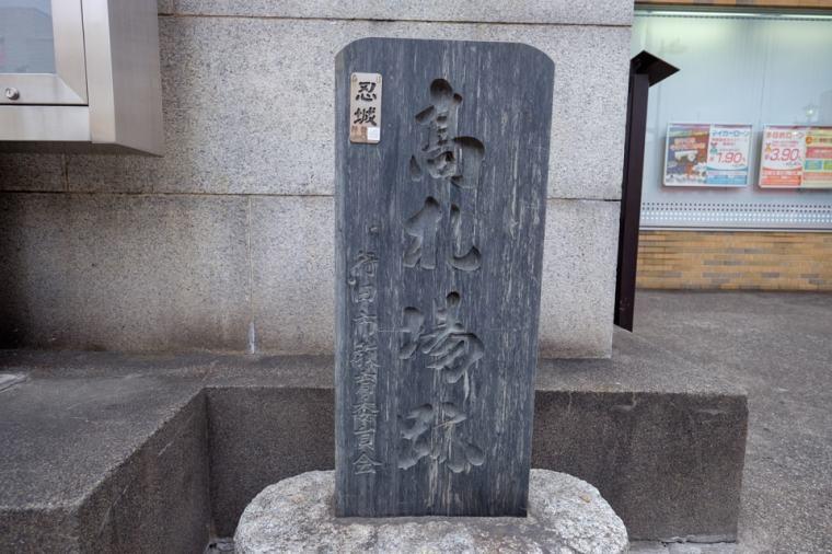 oshi-jo_96_8597