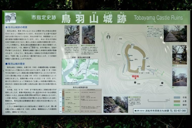 tobayama_02_7986