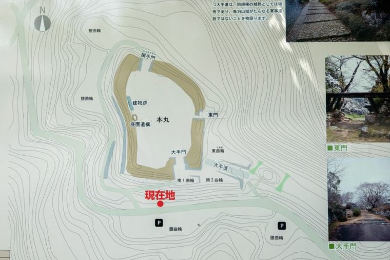 tobayama_03_7988