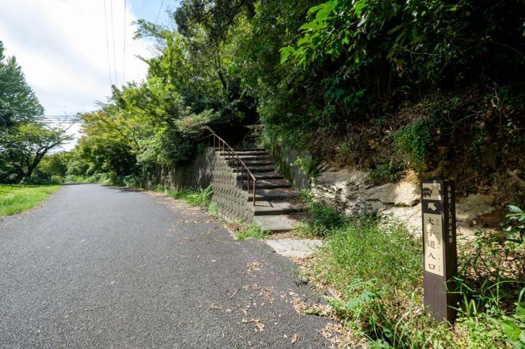 tobayama_06_7991