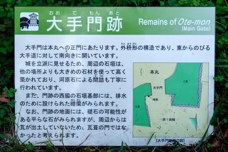 tobayama_18_8017