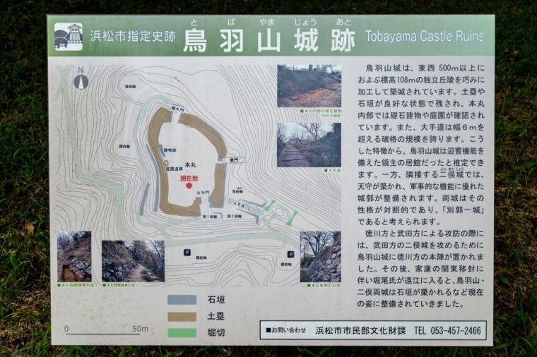 tobayama_28_8034