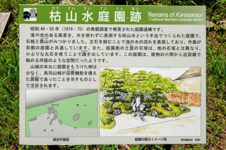 tobayama_36_8043