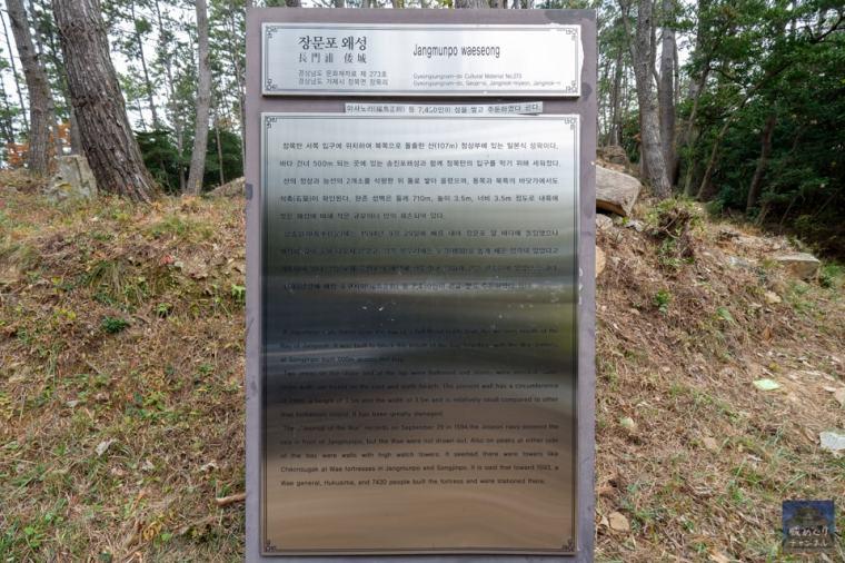 wajo_nagatoura_072_5492